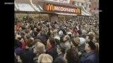 Մաքդոնալդսը Ռուսաստանում՝ ավելին քան խորտկարանի մասին պատմություն. ԲԱՐԻ ԼՈՒՅՍ Արման Թարջիմանյան