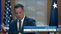 وزارت خارجه آمریکا خواستار آزادی فوری نسرین ستوده شد