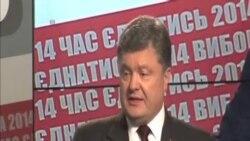 烏克蘭議會選舉結束 親西方政黨領先