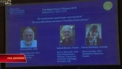 Nobel Vật Lý 2018 có chủ