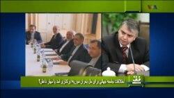 افق ۳۰ سپتامبر: اختلافات جامعه جهانی برای حل بحران سوریه؛ برکناری اسد یا مهار داعش