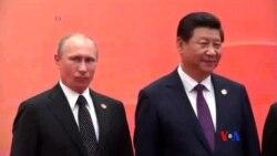 2014-05-21 美國之音視頻新聞: 中俄達成天然氣合作協議