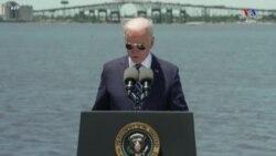 """ԱՄՆ-ի նախագահ Ջո Բայդենն ասել է, թե """"ԱՄՆ-ը կես դար ձախողվել է ենթակառուցվածքներում ճիշտ ներդրումներ կատարելու հարցում"""""""