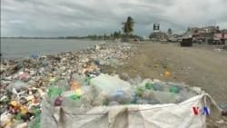 歐盟通過決議全面禁止一次性塑膠用品