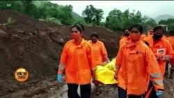 بھارت: موسمیاتی تبدیلی کے سبب طوفانی بارشیں، لاکھوں افراد متاثر