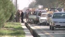 Напад во Кабул