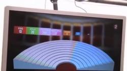 法國社會黨贏得議會選舉多數議席