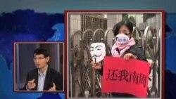 世界媒体看中国: 历史的初稿