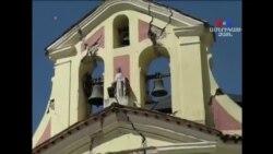 Իտալիայում տեղի ունեցած ուժգին երկրաշարժի հետեւանքով զոհերի թիվը շարունակում է աճել