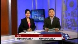 VOA卫视(2014年7月7日 第二小时节目)