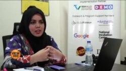خیبر پختونخوا: خواتین کو نئے ہنر سکھانے کی کوشش