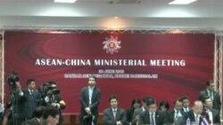 Căng thẳng vì Biển Đông tại Diễn đàn ASEAN