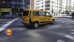 معاشی پریشانی کا شکار نیویارک کے ٹیکسی ڈرائیور