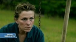 Oscar Adayı Kadın Oyuncuları Tanımlayan Kelime: 'Güçlü'