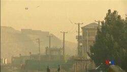 2016-08-01 美國之音視頻新聞: 喀布爾自殺襲擊導致4人喪生