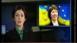 دستور توقیف رئیس جمهور اوکراین صادر شد