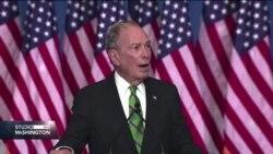 Analitičari o Bloombergovoj kampanji: Fenomenalna katastrofa