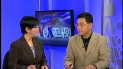 美国五大报头条新闻(2013年12月02日)