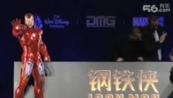 """焦点对话:好莱坞添加""""中国元素"""",弄巧成拙?"""