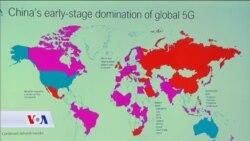 Kongres: Kina čini sve da postane lider u upravljanju 5G tehnologijom
