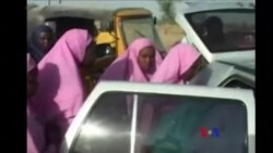 尼日利亞稱一些失踪女學生獲救