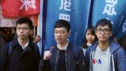 2018-1-16 美國之音視頻新聞: 黃之鋒等三人對定罪和量刑提出上訴