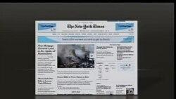美国五大报头条新闻(2014年2月19日)