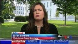 Що кажуть у Білому домі про законопроект щодо санкцій? Відео