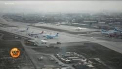 ترکی کابل ایئرپورٹ کی سیکیورٹیکے بدلے میں کیا چاہتا ہے؟