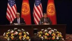 جان کری بر حمایت آمریکا از جمهوری های آسیای میانه تاکید کرد