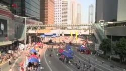 香港抗議持續 ,政總開門,中學復課
