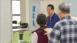 台灣總統蔡英文當選連任 (粵語)