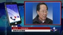 VOA连线: 香港书店员工失踪案继续发酵