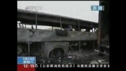 CHINA CRASH VO