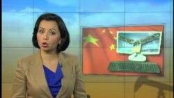 AQSh-Xitoy, kiber-xurujlar US China Cyber