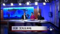 VOA卫视(2014年12月24日 第二小时节目)