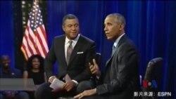 奥巴马承认年轻时犯过错,鼓励青少年走正道
