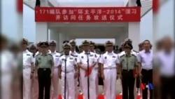 2014-06-17 美國之音視頻新聞: 中國參加美國主導的環太平洋軍演