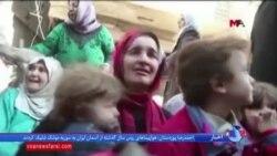 به خاطر بمبهای دستساز داعش، مردم رقه سوریه نمیتوانند به خانه بازگردند