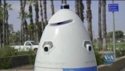 В каліфорнійському місті працює патрульний робокоп. Відео