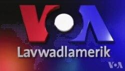 Pwogram Radyo sou Televizyon Sèvis Kreyòl Lavwadlamerik la pou Jounen Mèkredi 5 Out 2020 an. Prezantasyon J Belizaire