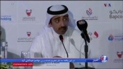اکتشاف بیش از هشتاد میلیارد بشکه مخازن جدید نفت شیل در بحرین