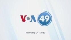 VOA60 America - Trump Announces Military Deal With India