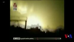 Teqînên Şeva Şemîyê li Paytaxta Sûrîyê Şamê