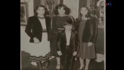 پرتره: ایران داور اردلان، تهیه کننده رادیو