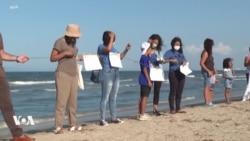 A Ezzahra, dans la banlieue de Tunis, manifestation contre la pollution