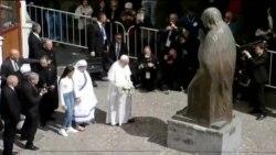 Papa Françesku në Maqedoninë e Veriut