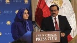 شورای ملی مقاومت: ایران یک سایت اتمی «پنهان» دارد