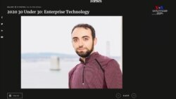 «Ֆորբս» հանդեսի մինչեվ 30 տարեկան հաջողակների ցուցակում է ընդգրկվել Հայաստանից Արամ Շատախցյանը