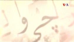 """کراچی والے حصّہ """"2"""""""